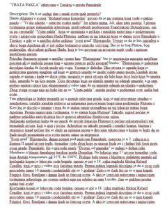 Tekst pisan Times New Roman fontom, veličina 12, razmak 1